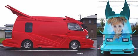 Extreme Japanese custom vans --