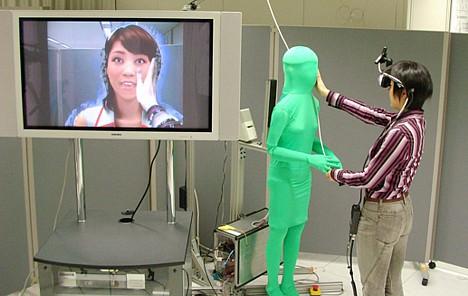 U-Tsu-Shi-O-Mi Virtual Humanoid --