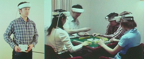 Portable brain scanner --- 