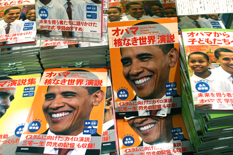 Obama English books and CDs --