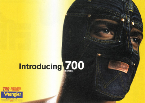 Denim facemask in Japanese Wrangler ad --