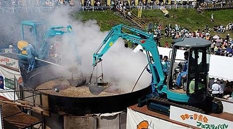 Yamagata Imoni Festival