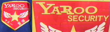 Yaroo Security logo --