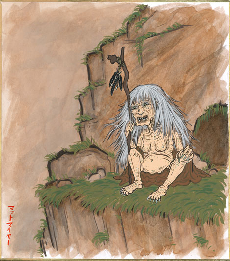 Yamamba, the mountain hag --