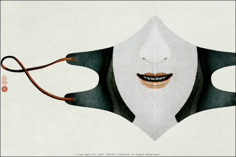 Surgical mask design by Yoriko Yoshida -- 