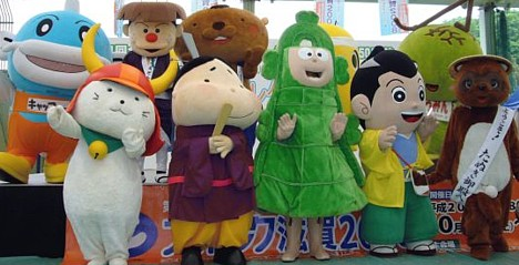 Yuru-chara in Shiga prefecture -- 