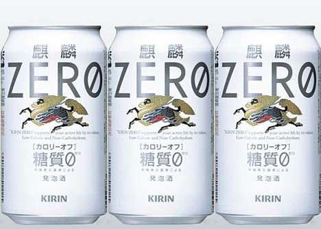Kirin Zero -- 