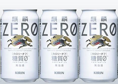 Kirin Zero --